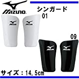 MIZUNO(ミズノ) シンガード (12zg74)