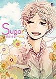 Sugar 菅原孝支 (Philippe Comics)