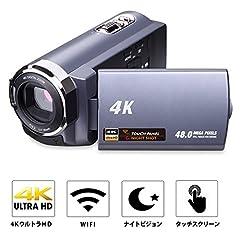 ビデオカメラ 4 kカメラ 48MPWIFIウルトラデジタルカメラ リモートコントロールデジタルカメラ ナイトビジョンビデオカメラ 3インチタッチスクリーン 一時停止機能