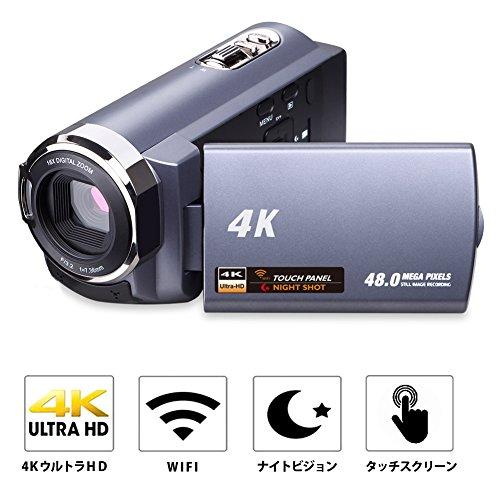 ビデオカメラ 4 kカメラ 48MPWIFIウルトラデジタル...