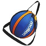 molten(モルテン) バスケットボール 1個入れ (nb10)の画像