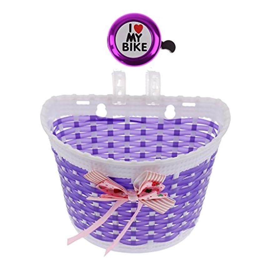 ぼんやりした失望させる加速度Fenteer 自転車 フロントバスケット+サイクベル バイクアクセサリー 可愛い 交換用 子供用  紫
