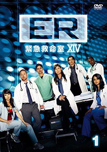 ER 緊急救命室 14 フォーティーン  全9巻セット [マーケットプレイスDVDセット商品]