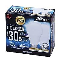 アイリスオーヤマ LED電球 口金直径26mm 30W形相当 昼白色 下方向タイプ 2個セット 密閉形器具対応 LDA3N-G-3T22P