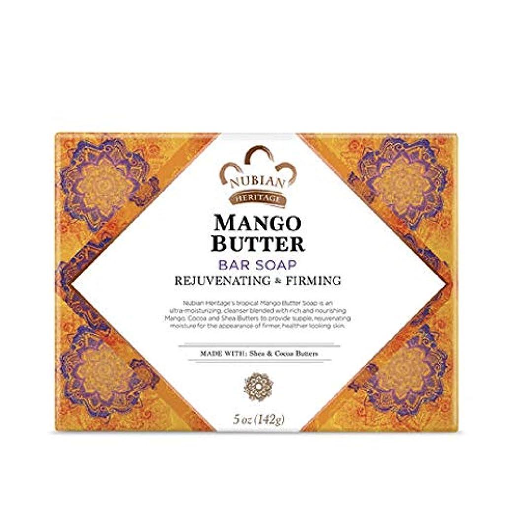 レンジスチュワード食品ヌビアンヘリテージ(Nubian Heritage) マンゴーバターソープ シア&ココアバター 141g [海外直送][並行輸入品]