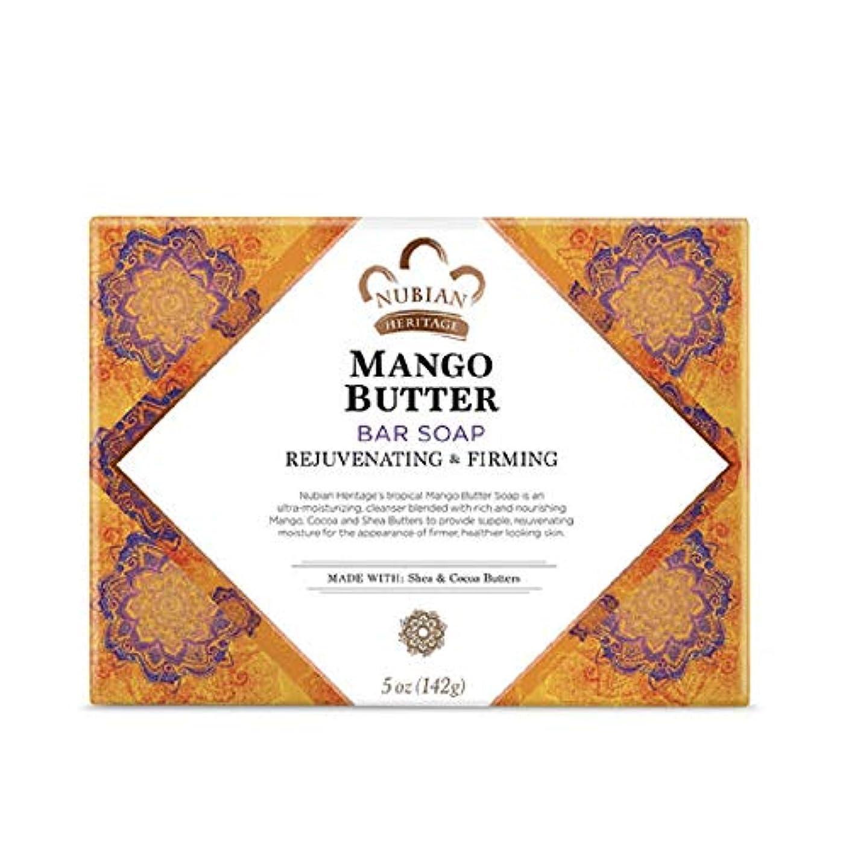 スープスイ満足できるヌビアンヘリテージ(Nubian Heritage) マンゴーバターソープ シア&ココアバター 141g [海外直送][並行輸入品]