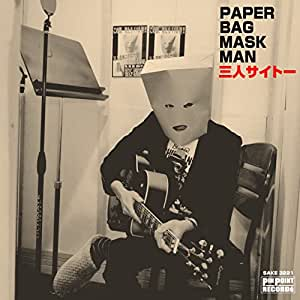PAPER BAG MASK MAN