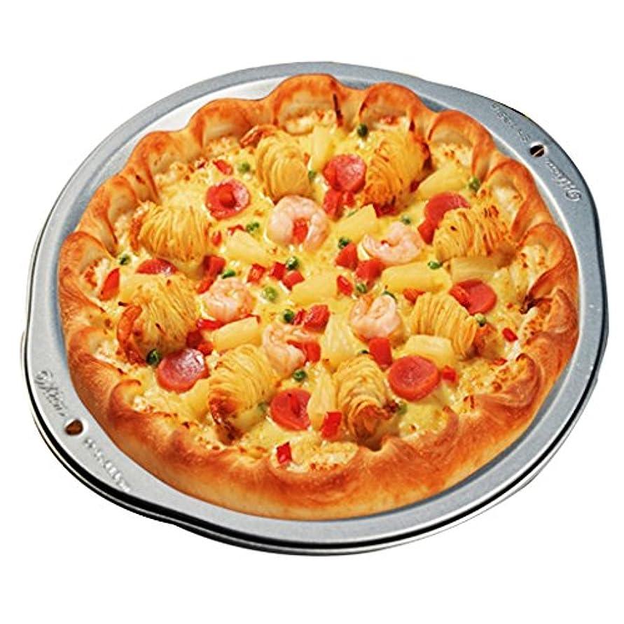 アッティカス回るどちらもプレートピザトレイピザモードラウンドベーキングトレイノンストックベーキングツール9インチ ホットプレート?グリル鍋