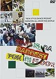 WHO IS DA BADDEST DI FLOOR [DVD]
