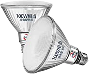 Explux PAR38 LED Bulb, 100W Equivalent, 850lm, Light Bulb, Narrow Angle Light Distribution, E26 Base, IP65 Wat