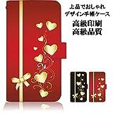 Best iPhoneの6 PLUSのケースは、ケースを保護するために - [KEIO ブランド 正規品] iPhone6plus ケース 手帳型 ハート iPhone Review
