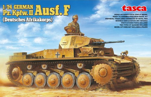 ドイツII号戦車 F型 北アフリカ戦線 (1/24 インジェクションキット 24-002)