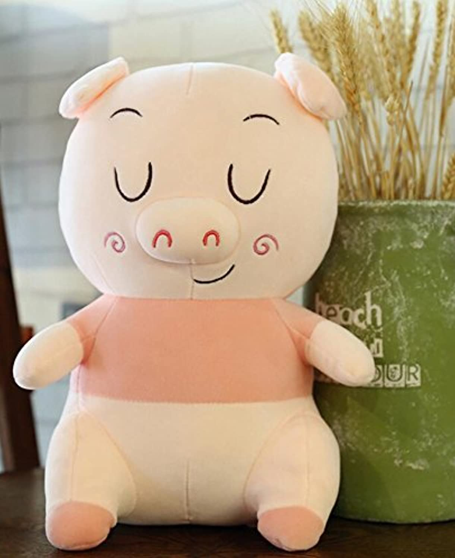 HuaQingPiJu-JP 笑顔の豚35センチメートル柔らかい豚のぬいぐるみぬいぐるみ豚の人形子供ギフト(ピンク)