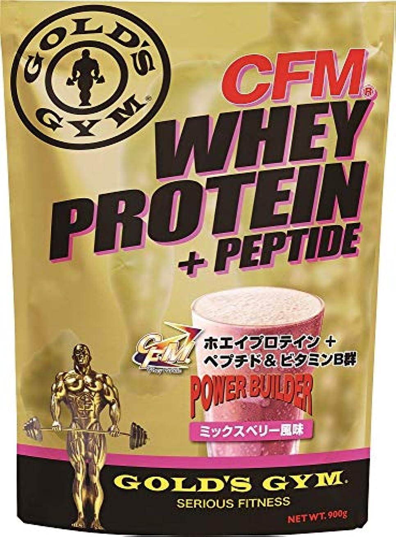 遺伝的緊急少数ゴールドジム(GOLD'S GYM) CFMホエイプロテイン ミックスベリー風味 900g