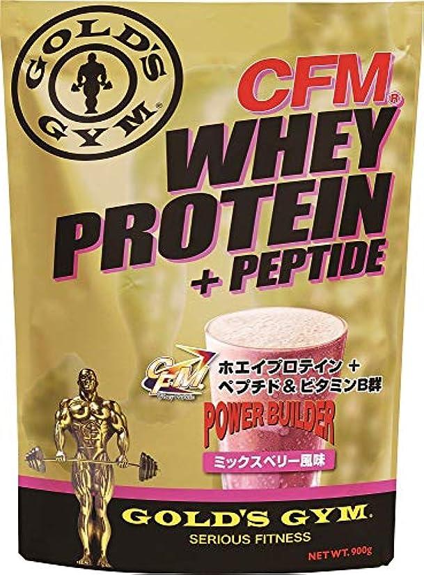 チラチラする視聴者洗剤ゴールドジム(GOLD'S GYM) CFMホエイプロテイン ミックスベリー風味 900g