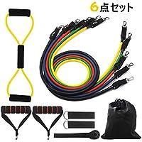 トレーニングチューブ 6本セット Hombasis フィットネスチューブ 弾性ラテックスチューブ プルロールベルト エクササイズ 強度別 インナーマッスル フィットネス ダイエット 筋トレ 健康器具