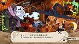 魔女と百騎兵 (通常版) - PS3