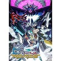 ガンダムビルドダイバーズRe:RISE Blu-ray BOX
