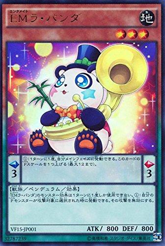 【シングルカード】限定)EMラ・パンダ/P効果/ウルトラレア VF15-JP001