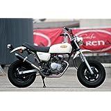 リアルスピード: 4ミニ レーシングマフラー エイプ50(キャブ車)用 ブラック