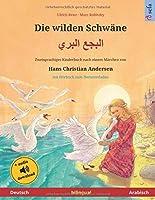 Die wilden Schwaene (Deutsch – Arabisch): Zweisprachiges Kinderbuch nach einem Maerchen von Hans Christian Andersen, mit Hoerbuch zum Herunterladen