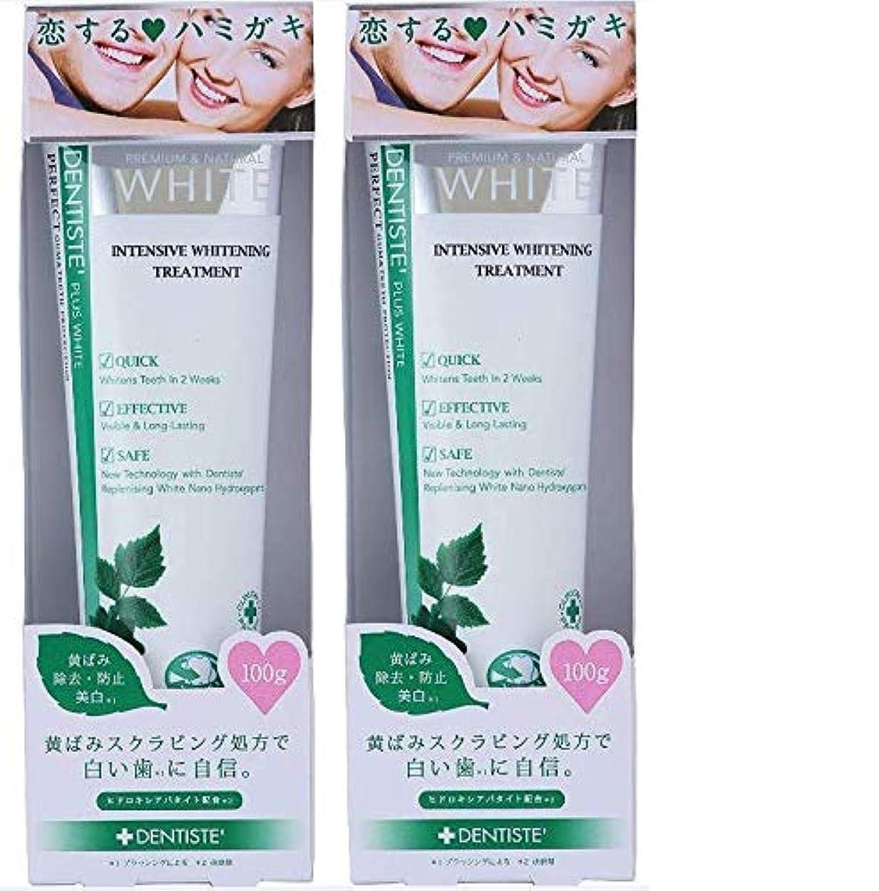 謝る香水ジョグデンティス ホワイトニング ハミガキ粉 100g ×2