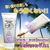 サクラキス BBクリーム SPF45 PA++ 50ml
