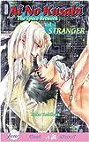 Ai No Kusabi: The Space Between 1: Stranger