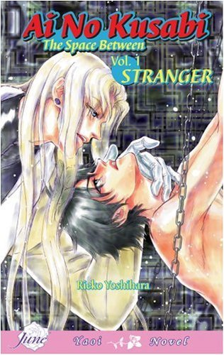 Ai No Kusabi: The Space Between 1: Stranger