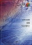 バンドスコアピースBP1610 S.S / パスピエ (BAND SCORE PIECE)