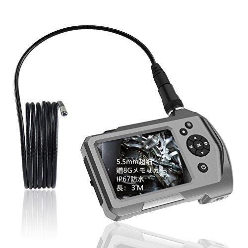 Teslong® 内視鏡ファイバースコープ 3.7インチスクリーン 管内カメラ ダイバー用装備品 撮...