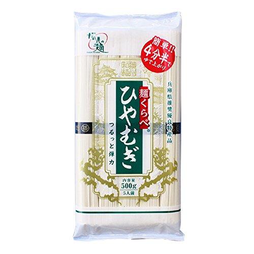 高尾 麺くらべひやむぎ 500g×5個
