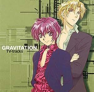 グラビテーション TV-tracks