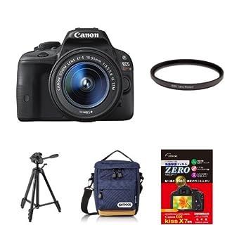 Canon デジタル一眼レフカメラ EOS Kiss X7 レンズキット EF-S18-55mm F3.5-5.6 IS STM + MARUMI カメラ用フィルター DHGレンズプロテクト 他3点セット (B01M4J5H33) | Amazon price tracker / tracking, Amazon price history charts, Amazon price watches, Amazon price drop alerts