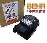 【1年保証付き】ベンツ R230 W219 W211 W203 W209 R171 W163 W463/BEHR HELLA製 AC エアコンステップモーター サーボモーター新品 (203-820-1642)