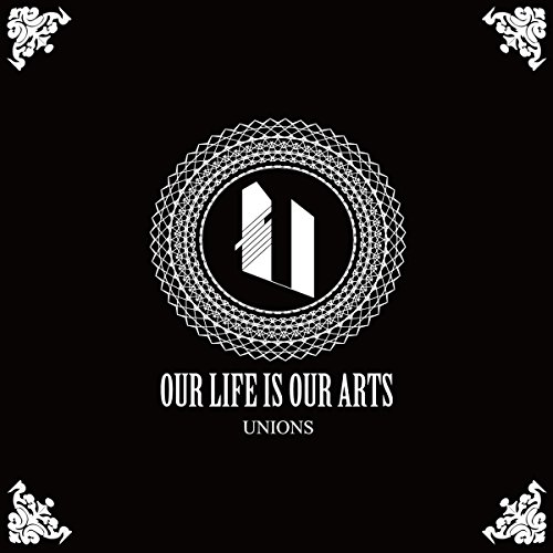 OUR LIFE IS OUR ARTS