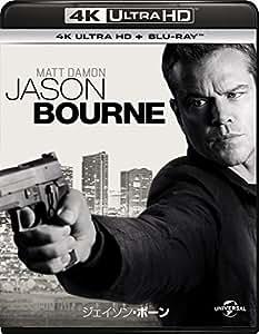 ジェイソン・ボーン (4K ULTRA HD + Blu-rayセット) [4K ULTRA HD + Blu-ray]