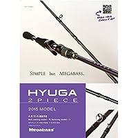 メガバス(Megabass) ロッド HYUGA(ヒューガ) 2piece 611MH