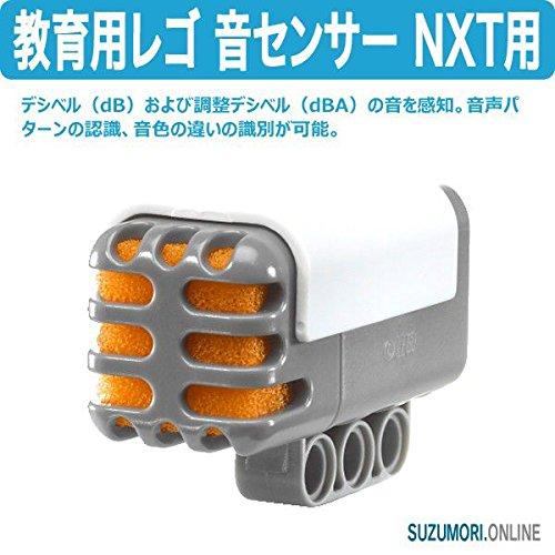 LEGO レゴ マインドストーム NXT用 音センサー ロボ...