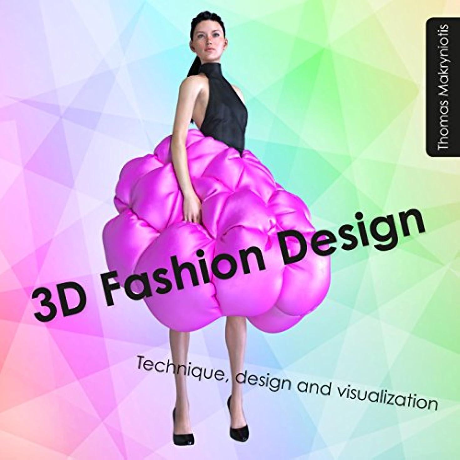 複雑な知らせる届ける3D Fashion Design: Technique, design and visualization (English Edition)