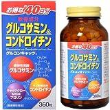 グルコンキャッツ (飲むサポーター) 360粒 × 3個 【京都薬品ヘルスケア】