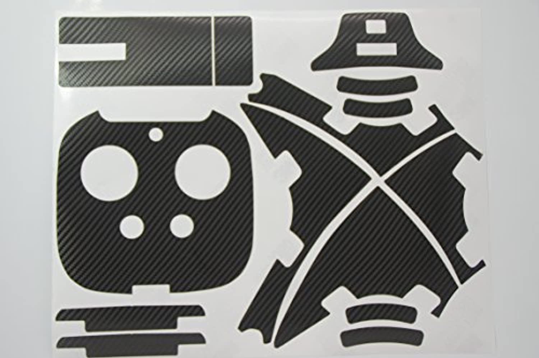 Phantom 3 Professional & Advanced ラッピングステッカー(ファントム スキンシール)ブラックカーボン