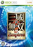 「真・三國無双5 Empires」の画像