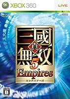 真・三國無双5 Empires - Xbox360