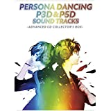 【Amazon.co.jp限定】ペルソナダンシング 『P3D』 & 『P5D』 サウンドトラック -ADVANCED CD COLLECTOR'S BOX- [初回限定生産盤] [6CD + Blu-ray] (Amazon.co.jp限定W特典 :