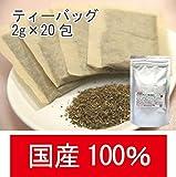 ● 【最高級】 どくだみ茶 国産 100% ティーバッグ  どくだみ茶 【国産100%】  *1リットルあたり「42円」でペットボトルよりお買い得! 【 ティーパック 2g×20包 】