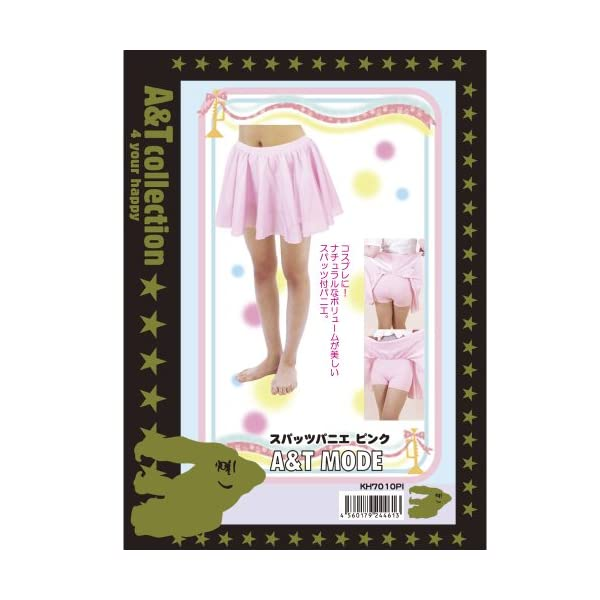 スパッツパニエ ピンクの商品画像