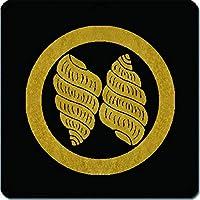 家紋 捺印マット 丸に二つ貝紋 11cm x 11cm KN11-0708