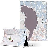 dtab d-01G Huawei ファーウェイ dtab タブレット 手帳型 タブレットケース タブレットカバー カバー レザー ケース 手帳タイプ フリップ ダイアリー 二つ折り アニマル 猫 鳥 ピンク 水色 d01g-005005-tb
