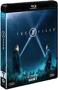 X-ファイル シーズン1(SEASONS ブルーレイ・ボックス) [Blu-ray]